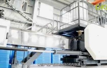 PET Injection molding equipment manufactruer