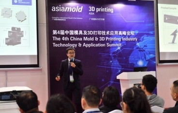 Asiamold 2020 enjoys strong support from renowned industrial associations