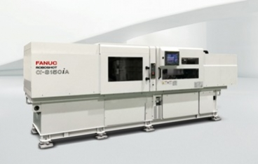 The future of injection moulding