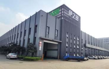 Yizumi Rubber Machine relocates to new plant