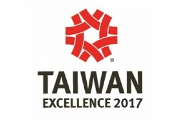 Moldex3D gets the important Taiwan Excellence Award