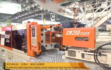 SM200TSCEV High speed hydraulic IMM