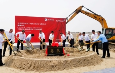 Clariant breaks ground on joint venture site in China