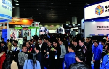 72,068 professional buyers during 3-day shows